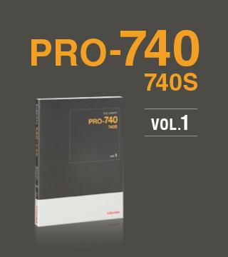 タイルカーペット PRO-740・740s vol.1